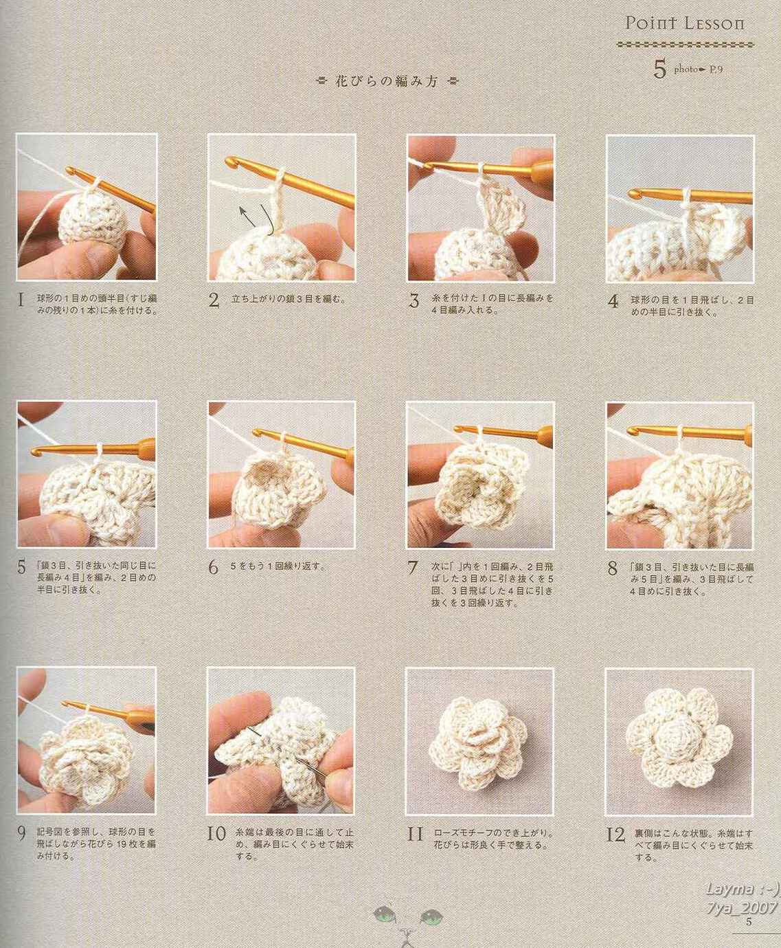Крючком цветы схема вязание вязание